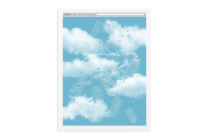 Proposal cover for Yorokobu magazine